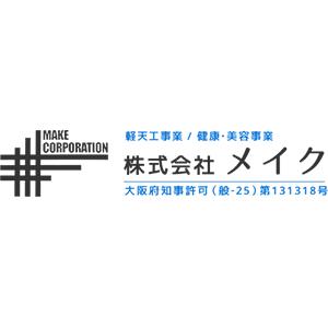 内装工事 大阪市の店舗